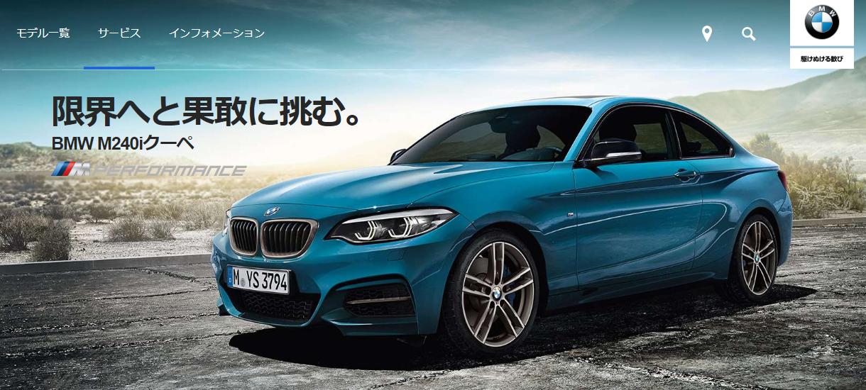 BMW まろやまさん